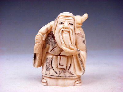 £86.91 • Buy Japanese Highly Detailed Hand Crafted Netsuke Old Man Carry Bag Log #11051807