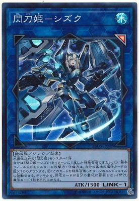 $ CDN56.12 • Buy Yu-Gi-Oh Sky Striker Ace - Shizuku DBDS-JP028 Super Rare Japanese