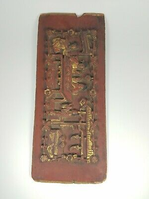 £86.19 • Buy Antique Chinese Wood Carving, 19th Century