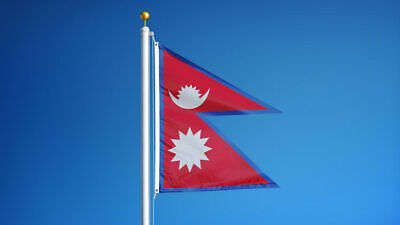 £6.90 • Buy NEW NEPAL 3x5ft FLAG Superior Quality Fade Resist Us Seller