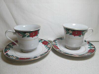 $6 • Buy 2 Sets Tienshan Deck The Halls Coffee Cups & Saucers Poinsettias Christmas