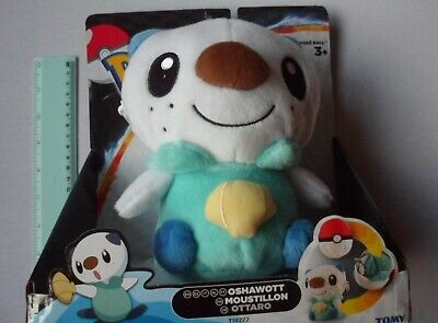 Pokemon Transforming Poke Ball Oshawott • 44.99£