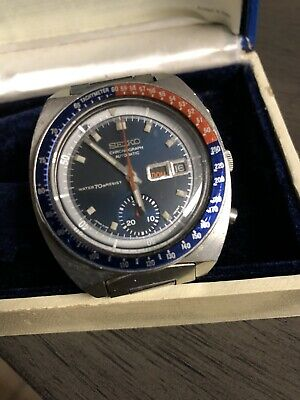 $ CDN1333.40 • Buy Seiko Automatic Diver Watch Vintage!