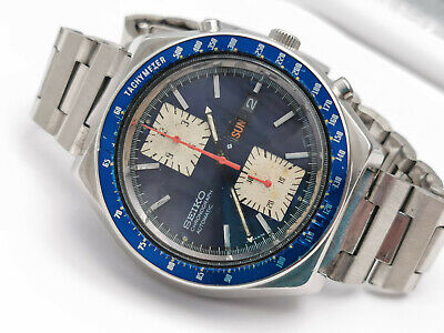 $ CDN591.57 • Buy Vintage Seiko KAKUME Chronograph Automatic 6138-0030 Blue Dial - WORKING OK