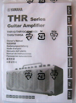 AU34.94 • Buy Yamaha THR Series Guitar Amplifier Original Owner's Manual Booklet New Condition