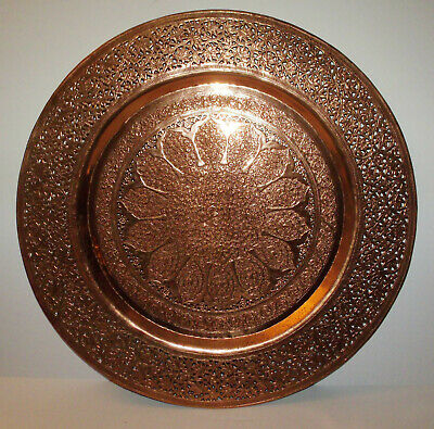 $125 • Buy Antique Indo Persian Islamic Large Hand Chased Copper Reticulated Tray 60 Cm