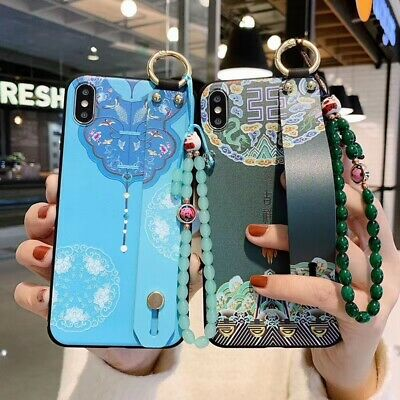 AU11.10 • Buy Phone Case Embossed  Chinese Style With Strap Transfer Bead Bracelet Ring