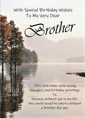 'To My Dear Brother' - A5 Birthday Card For Special Brother Keepsake Love • 3.99£