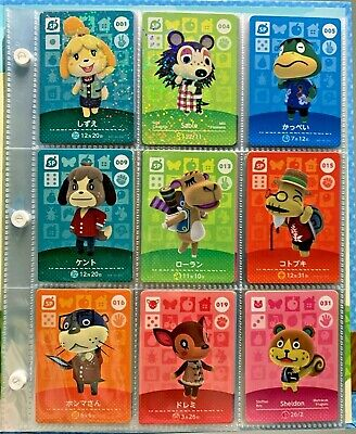 AU8 • Buy Animal Crossing Amiibo Cards Series 1 #001-100 New Horizons Nintendo Switch NM