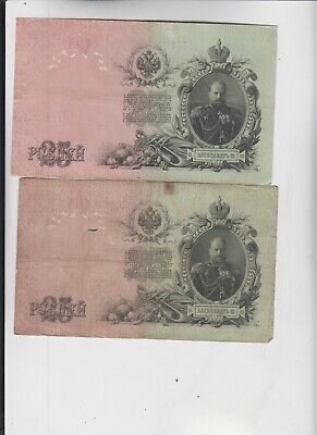 $0.06 • Buy Russia Paper Money Group Of 12 Old Notes Lower Grade And Up