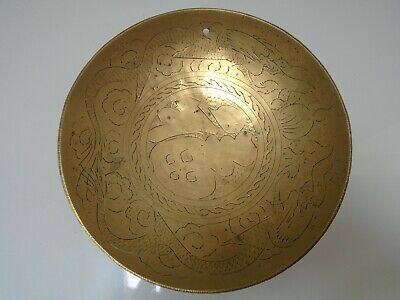 Brass Plate/bowl Wall Hanging • 2.99£
