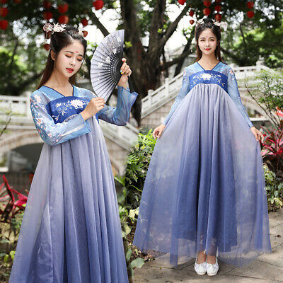 $ CDN36.25 • Buy Women Retro Chinese Ethnic Style Hanfu Ancient  Embroidery Gown Dress Cosplay