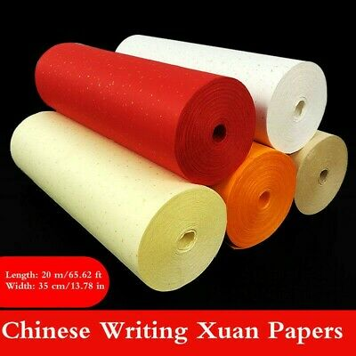 Chinese Writing Xuan Paper Ink Brush Calligraphic Practice Painting Supplies Red • 17.91£