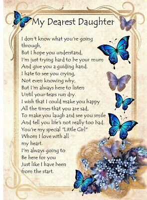 £3.99 • Buy 'Daughter I'm Here For You' - A5 Card Daughter Special Love Keepsake