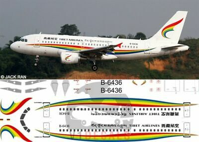 £11.12 • Buy V1 Decals Airbus A319 Tibet Airlines For 1/144 Revell Model Airplane Kit