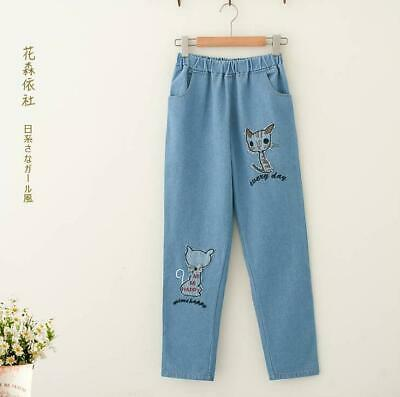 $ CDN53.44 • Buy Japanese Style Kawaii Mori Girls Denim Casual Trousers Lolita Casual Pants