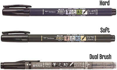 Tombow Brush Pen, Fudenosuke, Black Ink Dual Pen + Weich + Hart • 11.65£