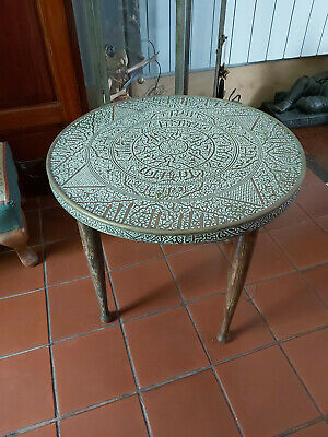 Vintage North African Brass Engraved Table • 35£