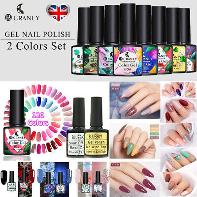 2 Colors Set Craney UV Gel Polish Set Pink Silver Blue Sky Gel Nail Varnish 2PCS • 4.99£
