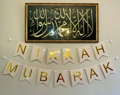 Nikkah Mubarak Bunting Banner (2m Long With 13 Large Flags) Gold • 7.95£