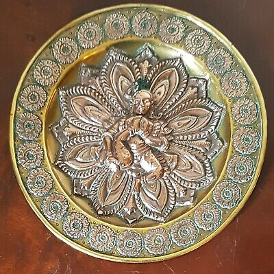 1930s VINTAGE Stunning Indian Brass & Copper Decorative Plate. VGC. • 11.95£