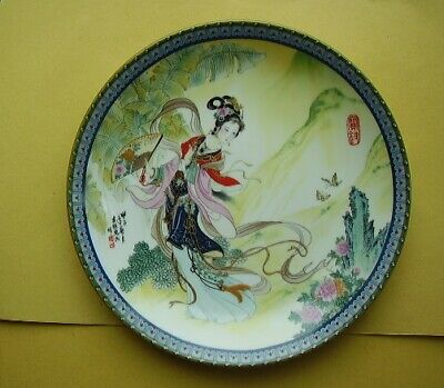 Pao-Chai Imperial Jingdezhen Porcelain, 1986 Beauties Of The Red Mansion  • 9.99£