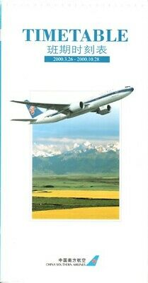 $6.99 • Buy China Southern Airlines Timetable 2000/03/26