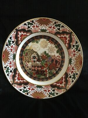 Royal Crown Derby Christmas Plate 2000 Limited Edition No.859 New Condition • 19.99£