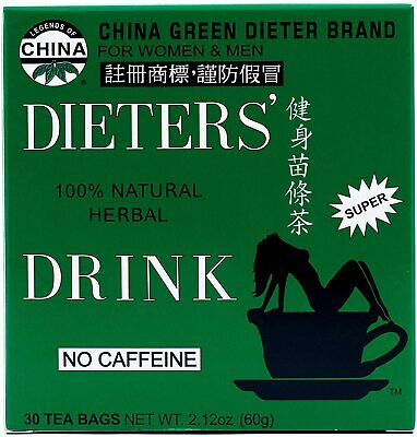 £6.37 • Buy UNCLE LEE'S TEA China Green Brand Dieter's Drink 30 Wrapped Tea Bags 2.12 Oz.