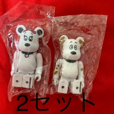 $87.38 • Buy Bearbrick Be Rbrick Series 40 Cute Front And Back 2 Sets