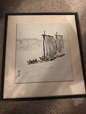 Far East Watercolour Ships At Sea Painting Signed • 4£