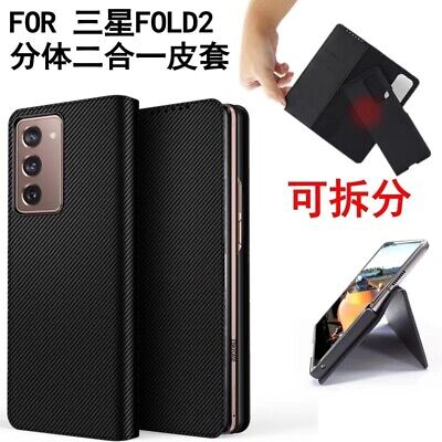 AU29.72 • Buy For Samsung Galaxy Z Fold 2 5G Removable  Magnetic Flip Wallet  Leather  Case