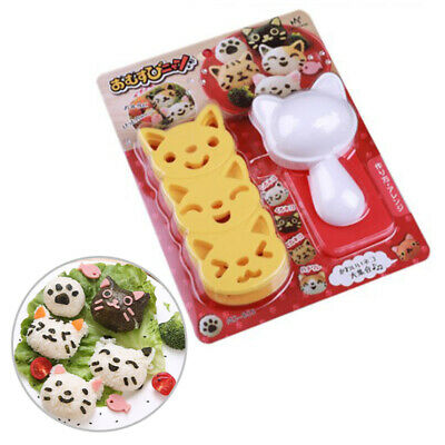 1 Set Cute Smile Cat Sushi Rice Mold Decor Cutter Sandwich DIY Tool BY • 5.02£