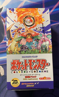 $69.99 • Buy 2016 Pokemon 1st Edition Japanese Cp6 Evolutions EMPTY Booster Box NO PACKS