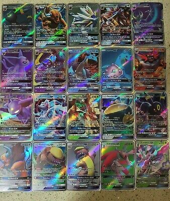 AU1.25 • Buy 20 X GX Pokemon Cards