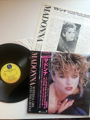 """Madonna Material Girl Japan Maxi 12"""" Into The Groove Angel Excellent • 16.99£"""