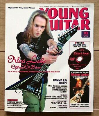 USED Young Guitar October 2005 Alexi Laiho CHILDREN OF BODOM Japan Magazine DVD • 35.87£