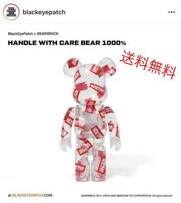 $1467.75 • Buy Including Postage Handle With Care Bear 1000