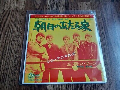 £17.95 • Buy The Animals - The House Of The Rising Sun 7  1970 Odeon Japan