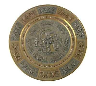 1950s Indian Brass Plate Charger - Burmah Shell Madras Inscription -  God Shiva • 29.95£