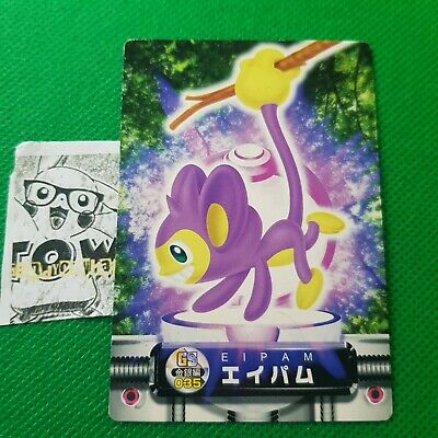 AU1.79 • Buy Rare Zukan Pokemon Card Aipom 🐒 Pocket Monsters Japanese Bandai Carddass Gold