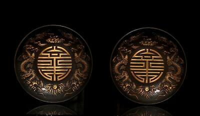 $ CDN41.38 • Buy Pair Qianlong Signed Fine Antique Chinese Copper Dish