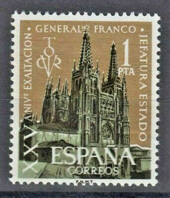 £1.19 • Buy Spanish Stamps - 1961 25th Anniv Of General Franco Head Of State  MNH Condition