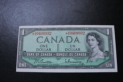 1954 Bank Of Canada $1 Dollar , *AA REPLACEMENT CUT OFF CENTER ,SERIAL ON BACK • 2.94£