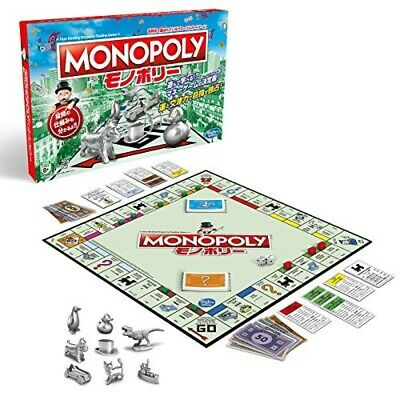 New HASBRO Monopoly Classic C1009 Genuine From Japan • 35.73£