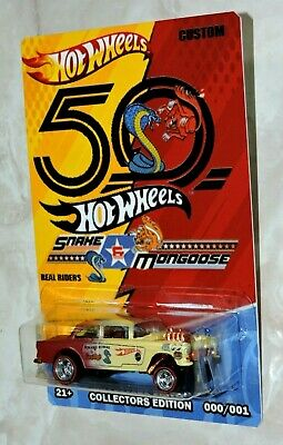 $ CDN6.81 • Buy Hot Wheels CUSTOMS 55 CHEVY BEL AIR GASSER Snake And Mongoose 50TH ANNIVERSARY🔥