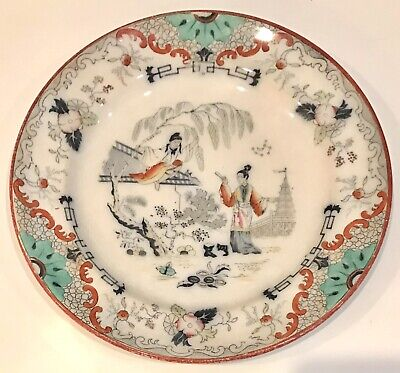 $20 • Buy Antique Petrus Regout Maastricht Chinoiserie TIMOR Dinner Size Plate 10.25