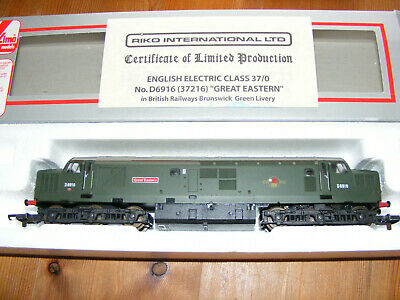 £69.99 • Buy Lima Class 37/0 Limited Edition Nb