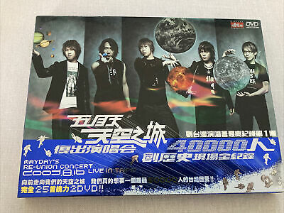£20 • Buy MAYDAY'S REUNION CONCERT - Live In Taipei DVD - NTSC Region