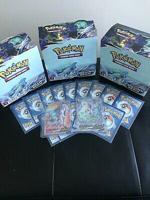 AU1 • Buy Pokemon Card TCG Chilling Reign (CHOOSE YOUR CARD) Vmax V Rare Reverse Holo All